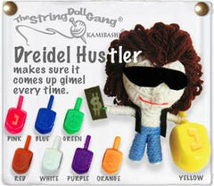 Dreidel Hustler String Doll Keychain by Other - ModernTribe - 1