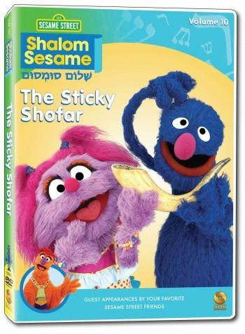 Shalom Sesame: The Sticky Shofar for Rosh Hashanah by SISU Entertainment - ModernTribe - 1