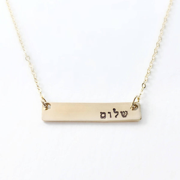 Shalom Horizontal Bar Necklace - Gold, Rose Gold or Silver - ModernTribe