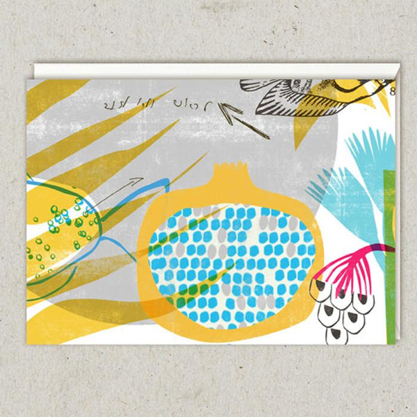 Dvash Card Rosh Hashanah Cards - Set of 4 - Fish & Pomegranates