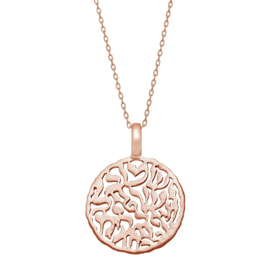 14k Rose Gold Shema Pendant