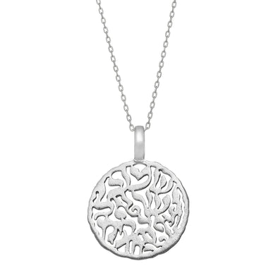 Sterling Silver Shema Pendant