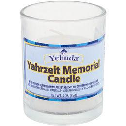 Other Candles Yehuda Memorial Yahrzeit Candle