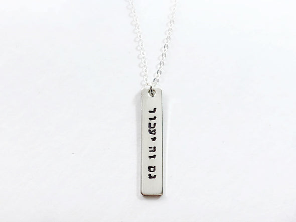 This Too Shall Pass Vertical Bar Necklace - Gold, Rose Gold or Silver