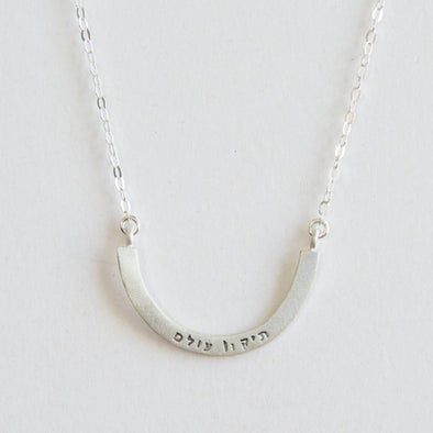 Tikkun Olam Cup Half Full Necklace by Emily Rosenfeld