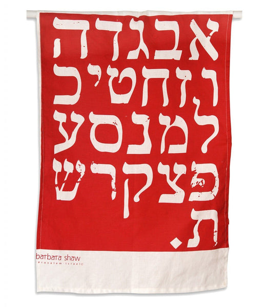 Barbara Shaw Tea Towel Red Alef Bet Tea Towel in Red
