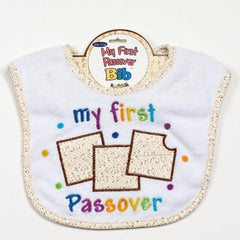 My First Passover Bib