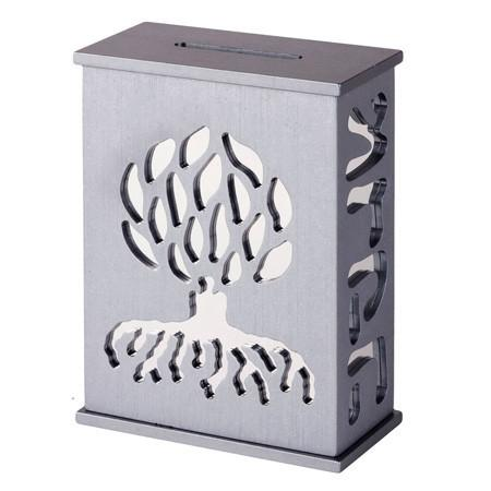 Tree of Life Tzedakah Box in Silver by Agayof by Agayof - ModernTribe