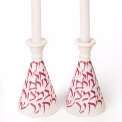 Blessings Candleholders - Cranberry