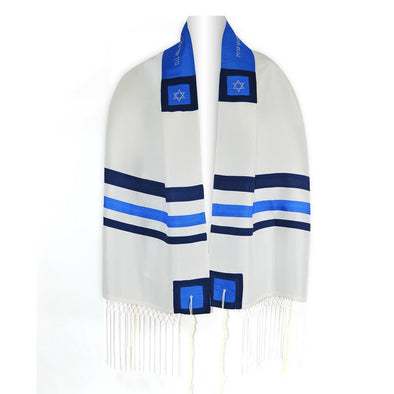 White and Blue Israsilk Talis 3 Piece Set