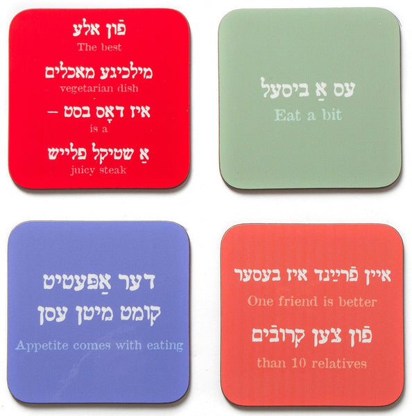 Yiddish Wisdom Coasters - ModernTribe