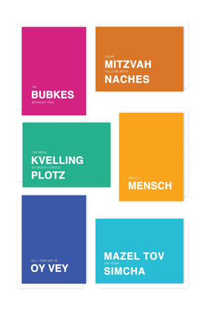 Yiddish Greeting Cards, Set of 5