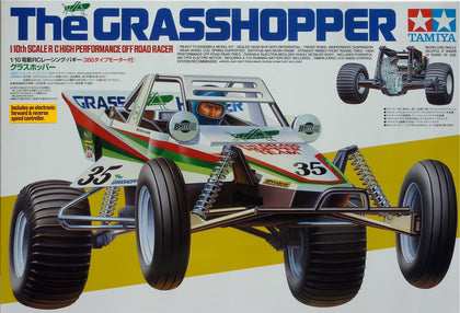 Tamiya grasshopper box art mug