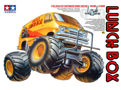 Tamiya lunchbox  box art mug