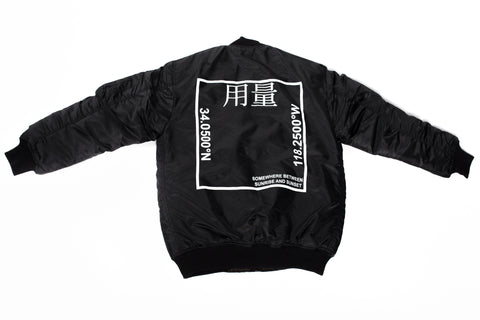Doses MA-1 Bomber Jacket *SOLD OUT