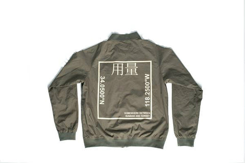 Doses Olive Bomber Jacket *SOLD OUT