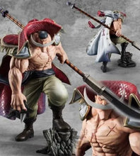 Load image into Gallery viewer, 【Limited edition】Whitebeard Edward Newgate / ONE PIECE