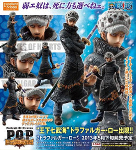 【brand new and unopened】Trafalgar Law / ONE PIECE