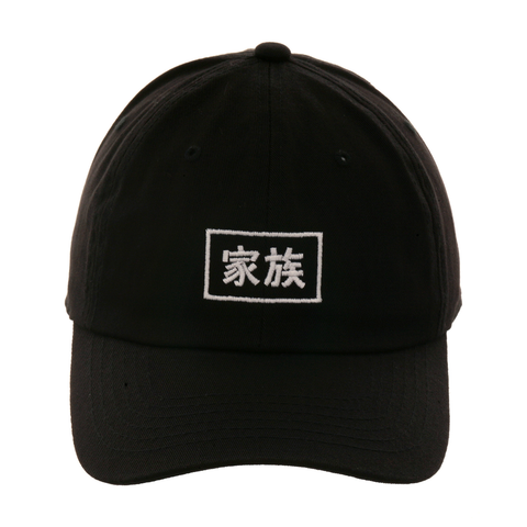 Electric Family Kazoku Dad Hat - Black