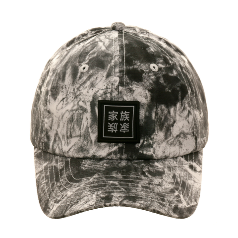 Electric Family Kazoku Mirror Dad Hat - Black & White Tie-Dye