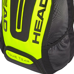 Head 2R Extreme Backpack Bag (neon yellow / black)
