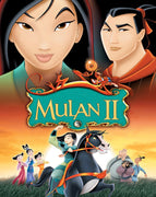 Mulan 2 (2005) [GP HD]