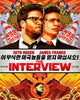 The Interview (2014) [MA HD]