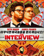 The Interview (2014) [MA SD]