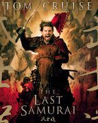 The Last Samurai (2003) [MA HD]