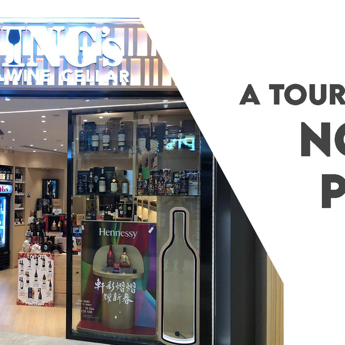 A Tour to our North Point Shop 🏃🏻‍♂️