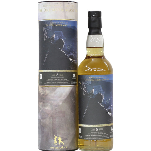 2007 The Drunken Master Midnight NinJas Islay 8 Years Single Malt Whisky Cask Strength