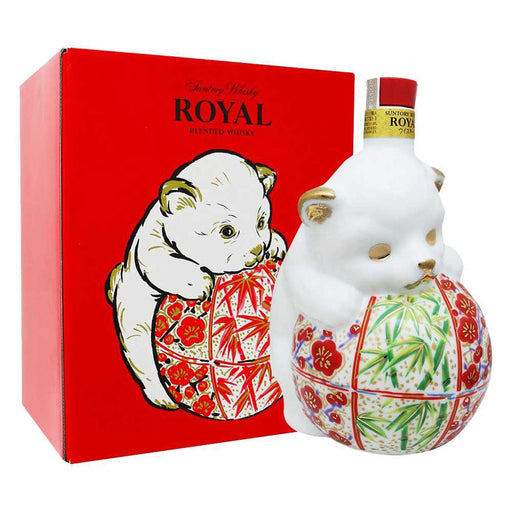 Suntory Royal Year of Dog For 2018 (600 ml)