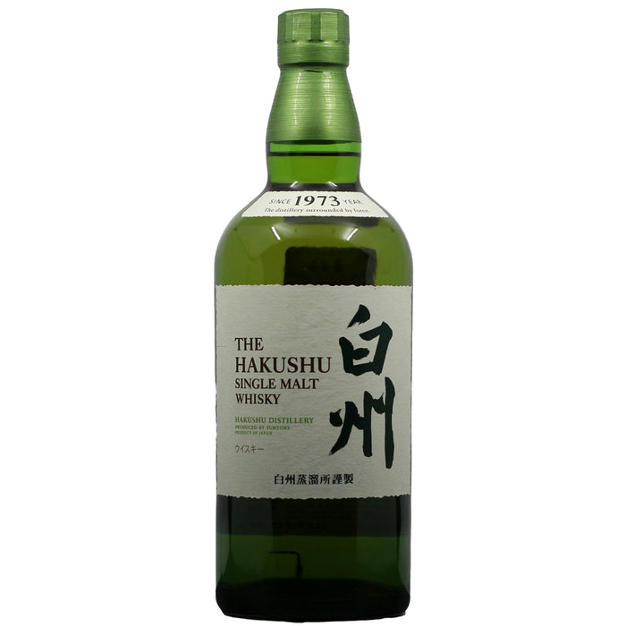 Hakushu Non Age Statement Single Malt Whisky