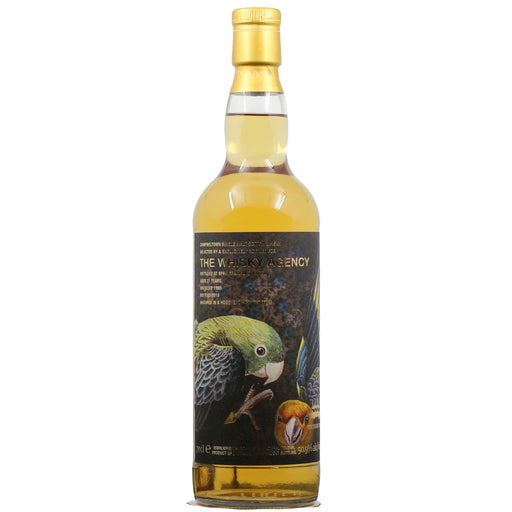 1996 The Whisky Agency 10th Anniversary Springbank 21 Years Peated Single Malt Whisky