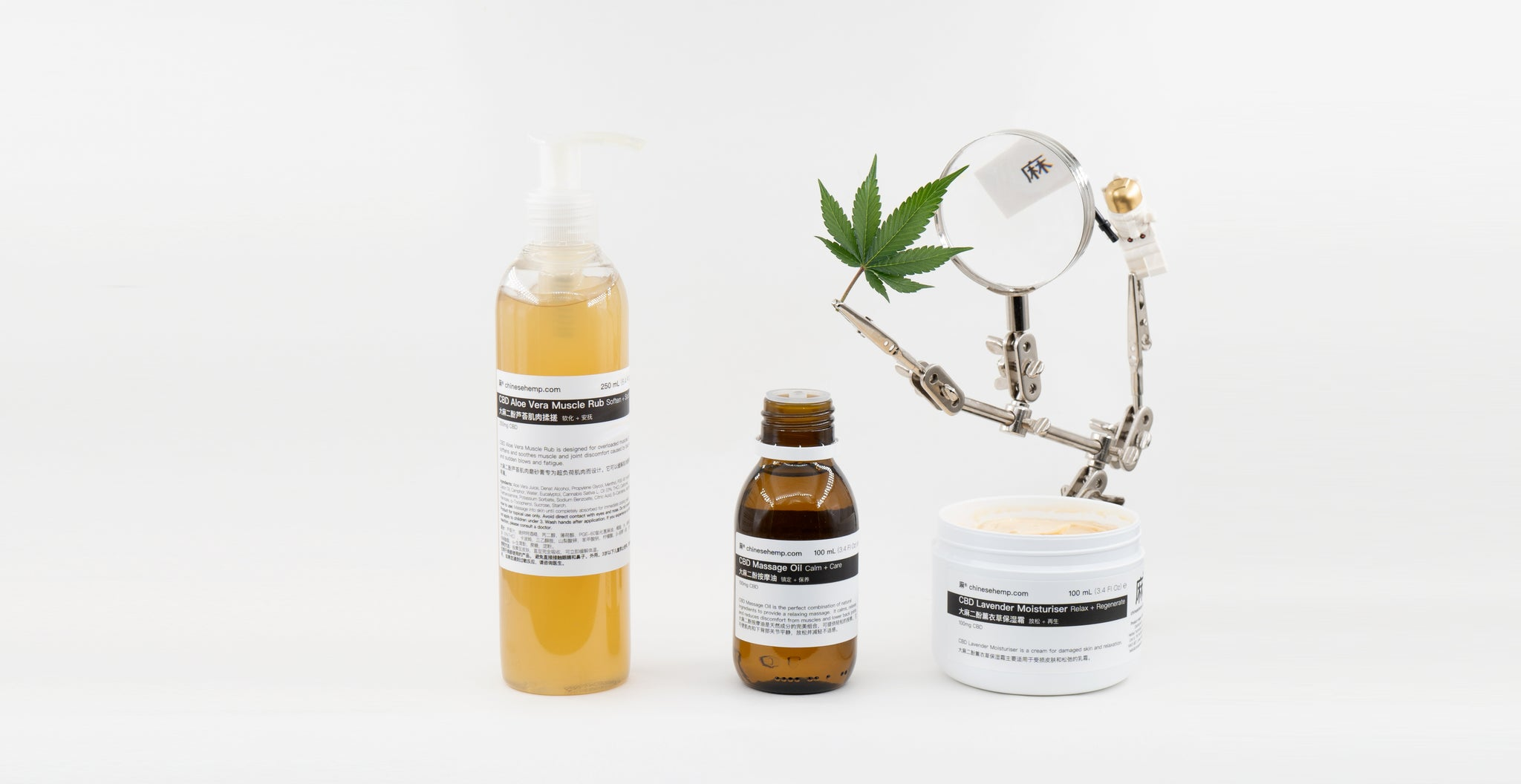 Three CBD skincare products by 麻® Chinese Hemp