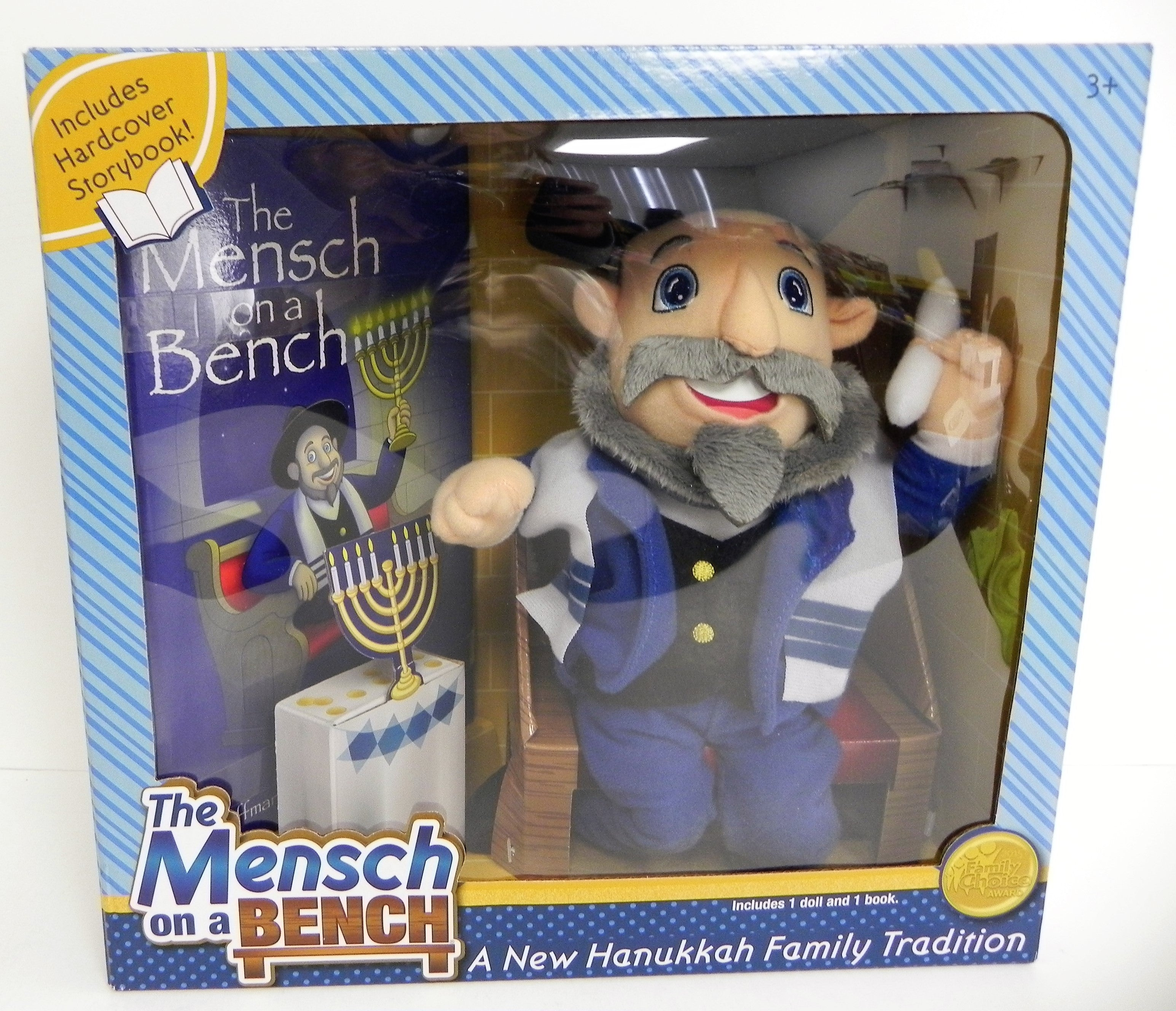 New Mensch on a Bench Plush Doll inch and Hardcover Book