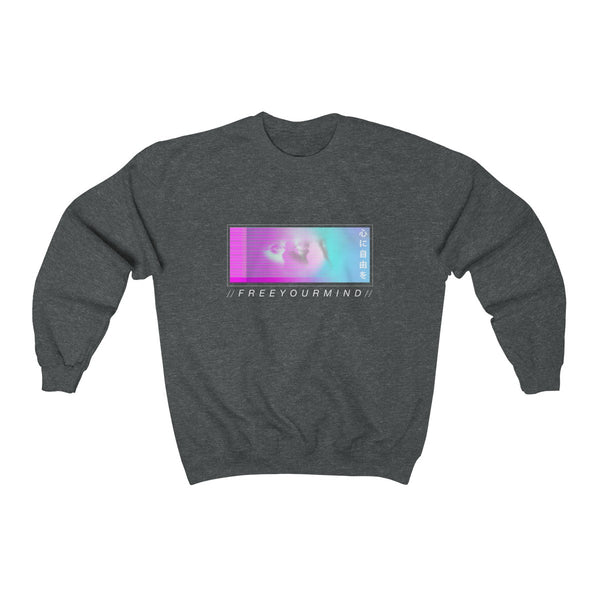 Free Your Mind Unisex Heavy Blend Crewneck Sweatshirt