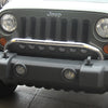 Light Bar, Bumper Mounted, Stainless Steel; 07-18 Jeep Wrangler JK - 11138.20