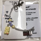 Light Yellow Marshmallow Face Mask Leash (LIMITED EDITION)