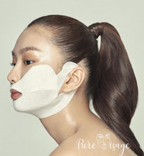 Load image into Gallery viewer, PureVisage V-Line Collagen Mask
