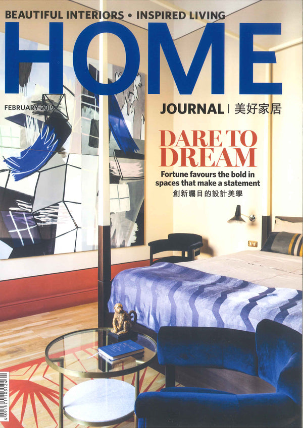 Home Journal 2019 Feb