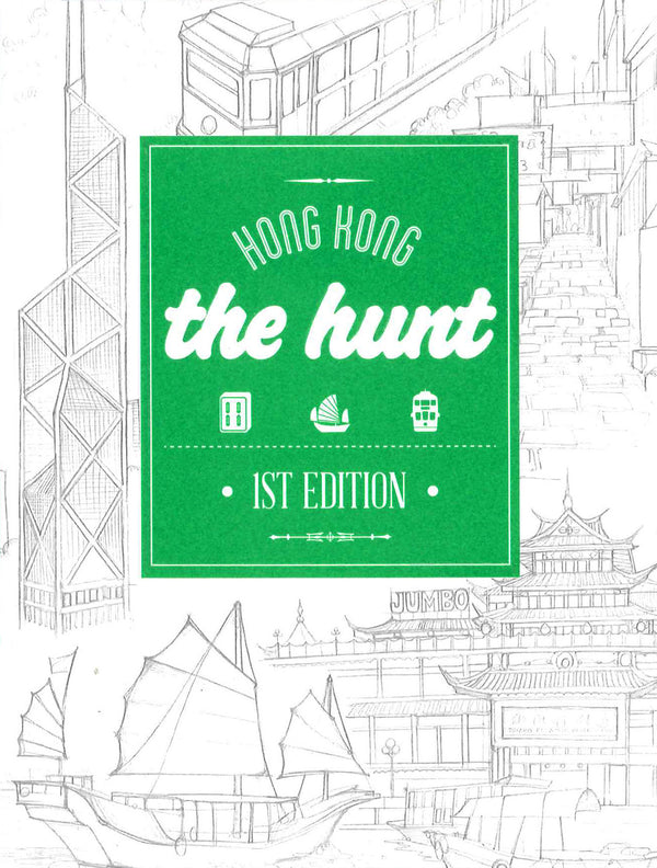 Hong Kong the hunt