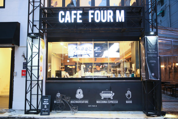 Travel: Cafe 4M in Korea
