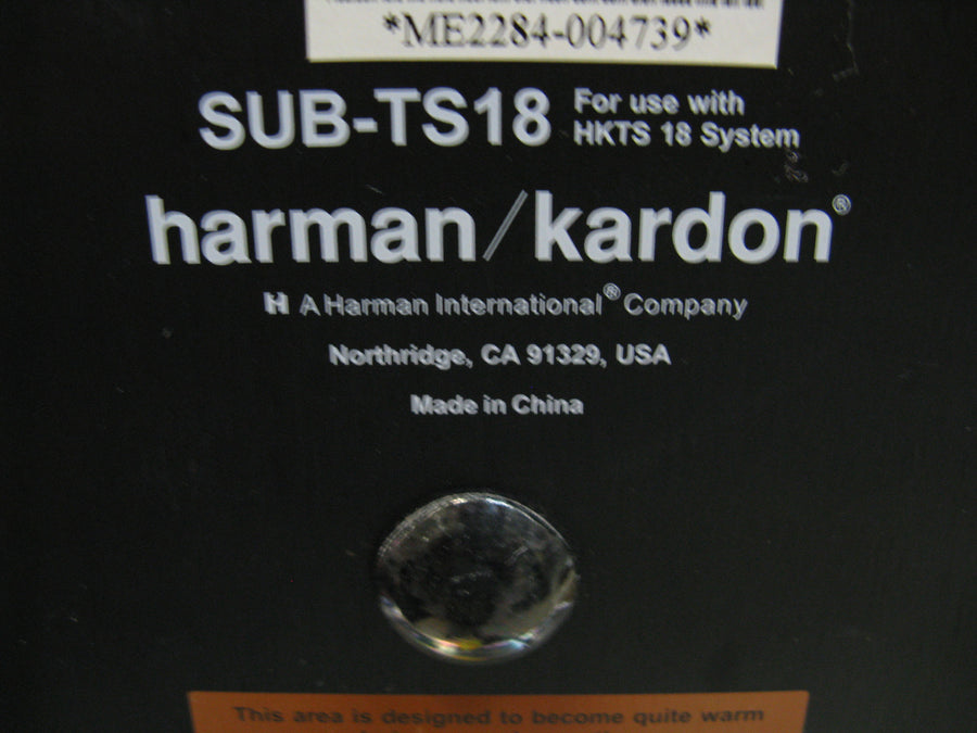 Harman Kardon TS-18 Powered Subwoofer - Chicago Pawners & Jewelers