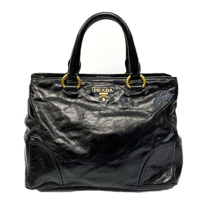 Prada Black Cross Body Handbag - Chicago Pawners & Jewelers