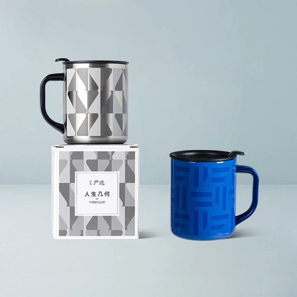 Stainless Steel Mug with Geometric Design