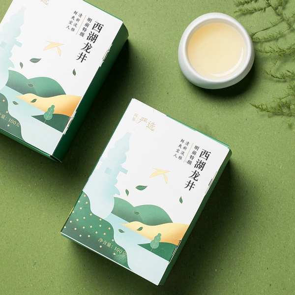 2020 Supreme West Lake Longjing Tea - 100g