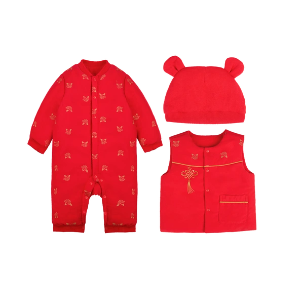 New Born Chinese Traditional Garment Gift Set