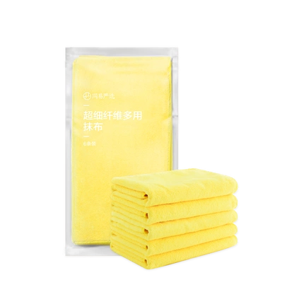 Multi-Purpose Microfiber Cleaning Cloth for Kitchen and Car