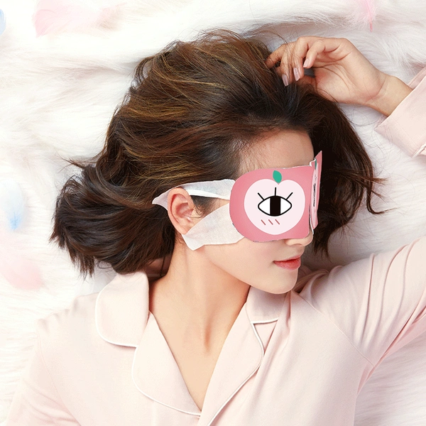 Steam Heating Eye Mask for Eye Fatigue Relief